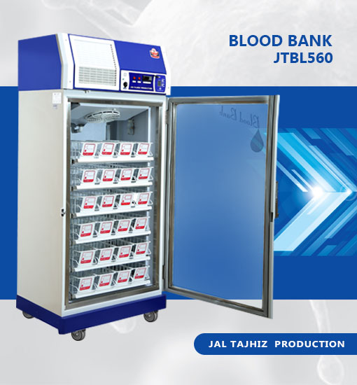 BLOOD BANK 560